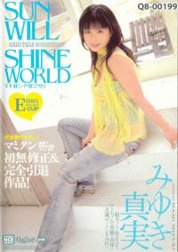 Sun Will Shine World