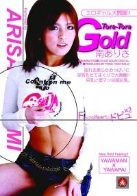 TORA-TORA-GOLD Vol.035 田舎から来たヤリマンギャル
