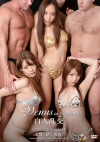 Kamikaze Premium Venus in Germany : Part-1