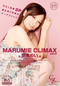MARUMIE CLIMAX 悠希めい Side-B