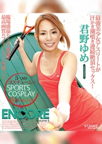 SPORTS COSPLAY