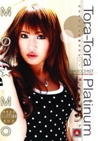 TORA-TORA-PLATINUM Vol.028 好きな彼氏と生・潮吹きファック