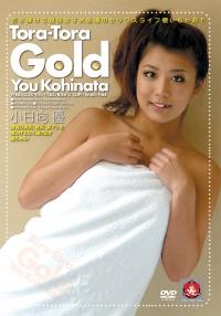 TORA-TORA-GOLD Vol.009 優の彼氏は優しいの!