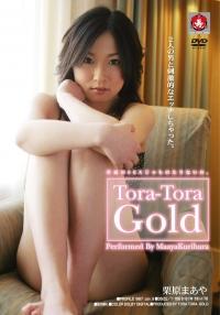 TORA-TORA-GOLD Vol.010 ヌルヌルローション3Pファック