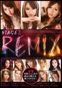 REMIX ! 総勢12名の美女が魅せる激エロFUCK!